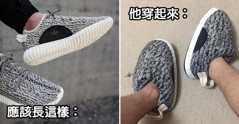 你的Nike、adidas有可能是假的!夫妻經營熱門粉絲團賣假貨「2年賺7千萬」購買前注意「這些重點」不再受騙!