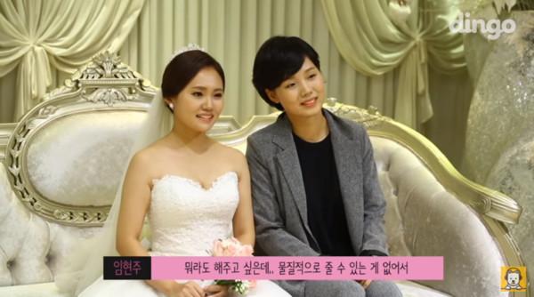 婚禮進行時「IU突然現身」!演唱《每天和你一起》「新娘嚇到淚崩」!(影片)