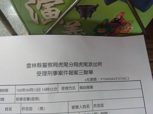 廣告寫「免費加麵」卻偷偷多收10元?網友傻眼怒PO文,反被老闆打臉喊告!