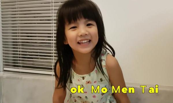 阿翔扮慈父共舞「3兒女長相曝光」!4歲長女小泡芙五官神複製「戴假髮的阿翔」!(影片)