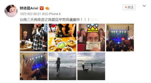 林依晨素顏遊台南,完全沒人發現「晨神」就在身邊!她原來這麼喜歡「這個歌手」!