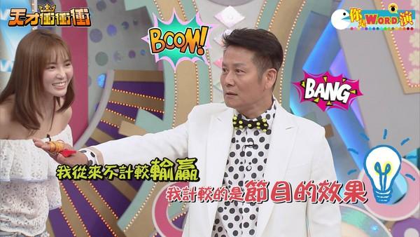徐乃麟飆罵當天節目播出!網友觀察「發飆前片段真相」...根本不是氣唐從聖!