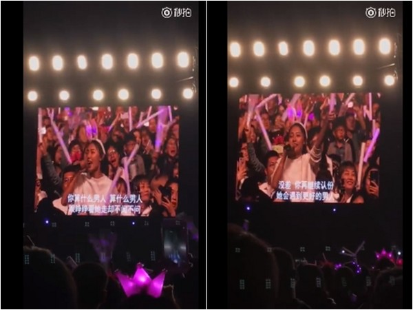 周杰倫演唱會「超正女粉點歌譙前男友」《算什麼男人》還說正宮醜,正宮大方PO照片「我比較漂亮」!(影片)