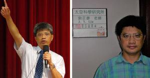 國外以「7倍薪」挖角不為所動,學者無奈揭「人才流失」事實:台灣政府已經沒救了!