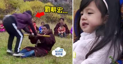 劉畊宏「一身肌肉全報廢」慘輸藏族壯爸,拔河不到3秒被「連根拔起」小泡芙冷眼看糗態!