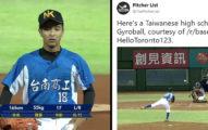 台灣高中生投出「傳說中的魔球」紅到國外!正面看「神奇下墜幅度」球迷震驚!(影片)