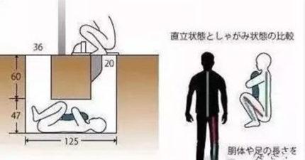 日本女教師上廁所發現「便桶下有人」 至今無解的「離奇命案」