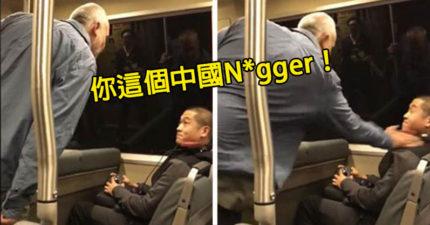 華裔男搭地鐵被美國白人「狠賞巴掌」,他:最討厭中國人!(影片)