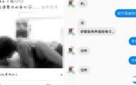 與國二女友「嚐禁果」!8+9高中生炫「經典傳教士」照,慘被撻伐回嗆:無套都有體外!
