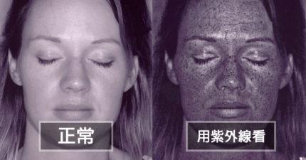 23個皮膚科醫生「絕對不會告訴你」的重要機密,他們週末不出門都是有原因的