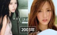 《握不住的他》天使歌姬近況曝光「16年如1日」!超凍齡臉蛋+性感蠻腰「看不出快40歲」!