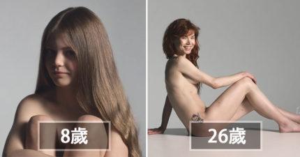打破迷思!他們找來100位「0 100歲的女性」,全裸拍攝「揭發你身體的真相」