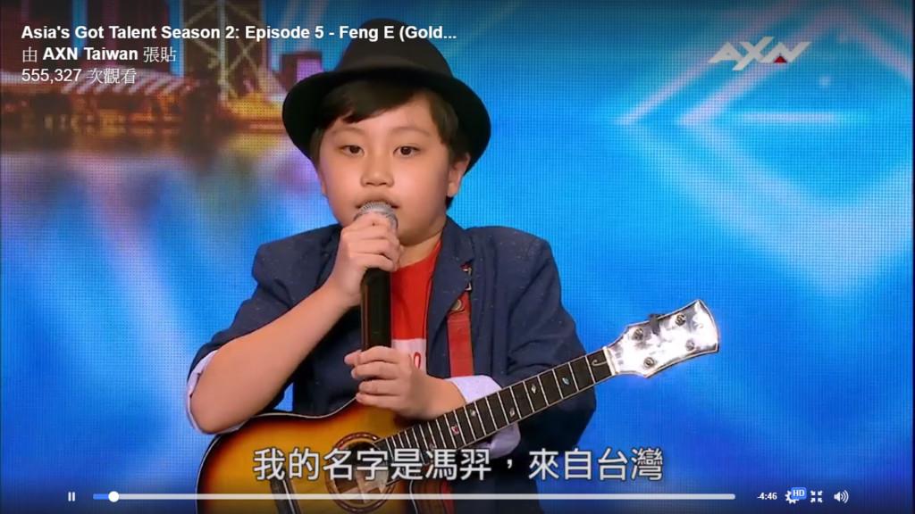 10岁台湾男孩《达人秀》乌克丽丽「自创曲」不被看好,一开始弹奏震惊全场评审用力砸「黄金按钮」 -06-2