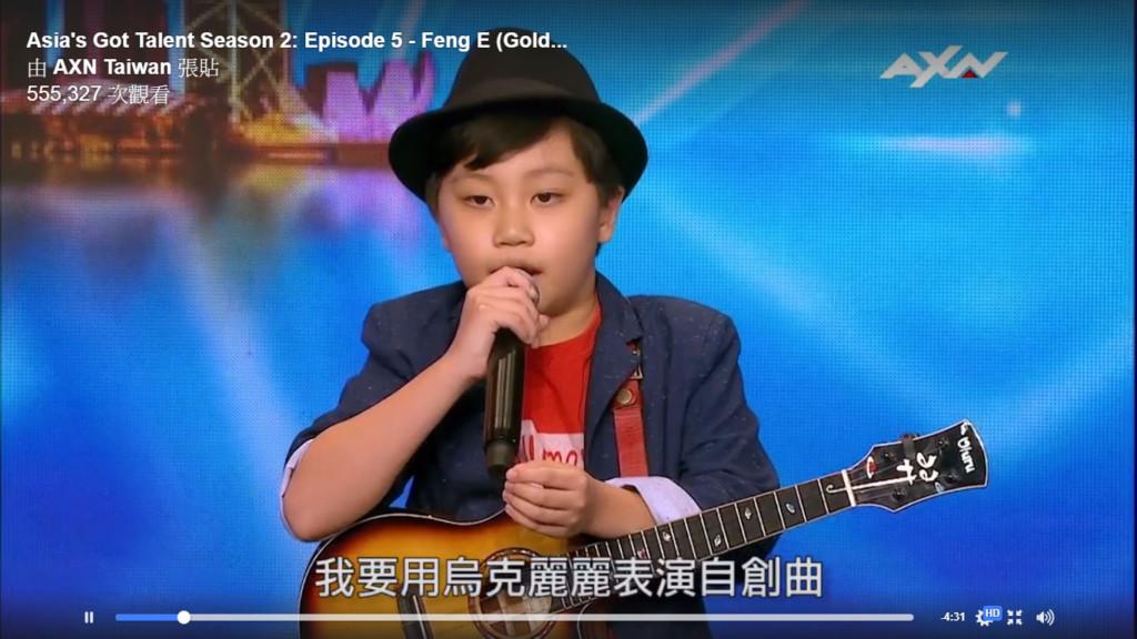 10岁台湾男孩《达人秀》乌克丽丽「自创曲」不被看好,一开始弹奏震惊全场评审用力砸「黄金按钮」 -07-1
