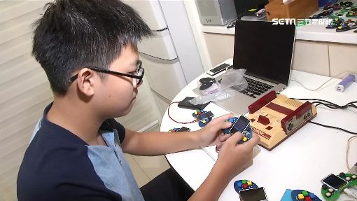 寫程式也自己來!國三學生研發「全世界最小遊戲機」連樂高都求合作 各國瘋搶授權金上億!