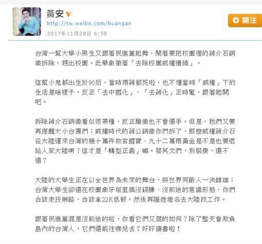黃安狠嗆蔡英文「盡做對台灣人無益之事」!諷刺民進黨沒前途,慘害「台灣人活該拿22K」!