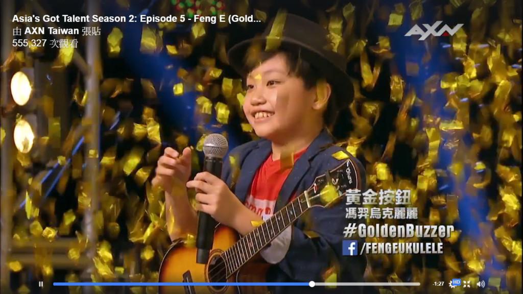 10岁台湾男孩《达人秀》乌克丽丽「自创曲」不被看好,一开始弹奏震惊全场评审用力砸「黄金按钮」 -14-7