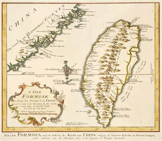 美麗的誤會!「福爾摩沙」原來不是台灣,學者:是日本的沖繩!