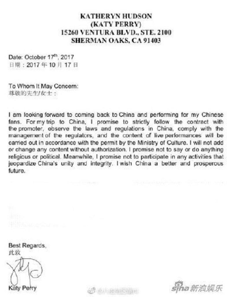 凱蒂佩芮2年前披「中華民國國旗」惹怒大陸,傳封殺「拒發簽證」無緣維秘內衣秀