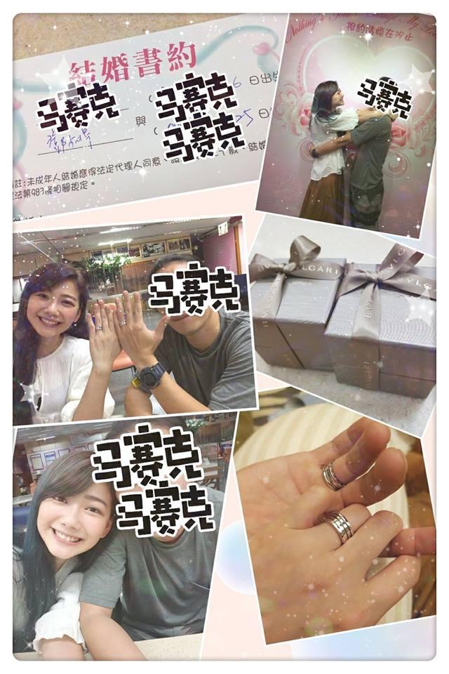快訊!去年底買新房洩「婚頭」...邵庭宣布「我是丁太太」甜曬婚戒、公證照,網驚呼:他長得超帥!