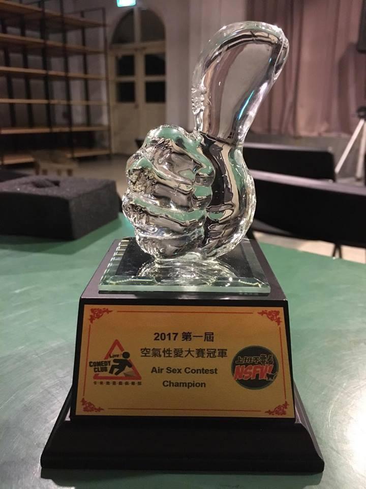 空幹王是你!台灣第一屆「空氣性愛大賽」完美落幕,港星杜汶澤也當評審!觀眾讚冠軍:空幹界村上春樹!