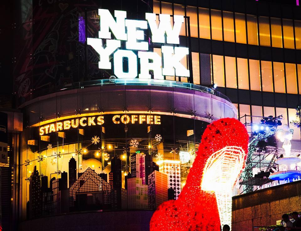 星巴克耶誕活動「少女心噴發瘋狂送」,穿「紅、白、♥服飾」就能買1送1爽爽喝!