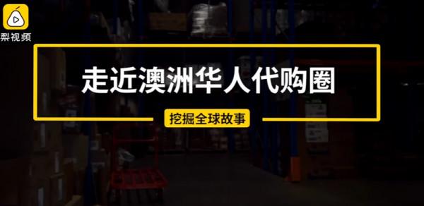 碩士生看準「華人貪方便心理」,2年內「爽賺1000萬+買2房4車」打趴同儕!(影片)