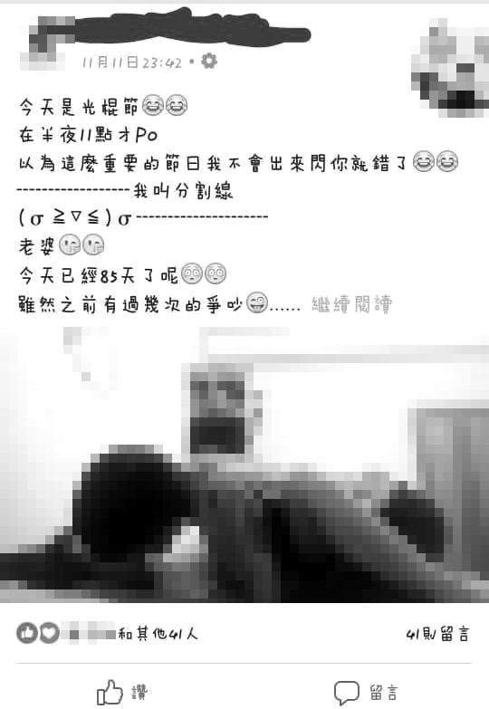 与国二女友「尝禁果」!8+9高中生炫「经典传教士」照,惨被挞伐回呛:无套都有体外! -2925721