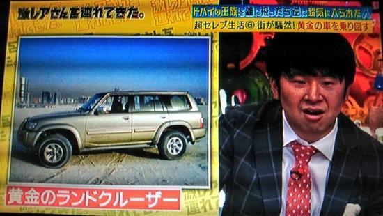 日本小老板邂逅王族被邀請「成王族」!但生活太誇張讓他逃回日本...網友:打死我都賴著!