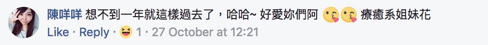 台灣超萌「死神路克+L」又紅到國外去!5張「Q版死神 VS 原版死神」比較圖萌翻全世界!