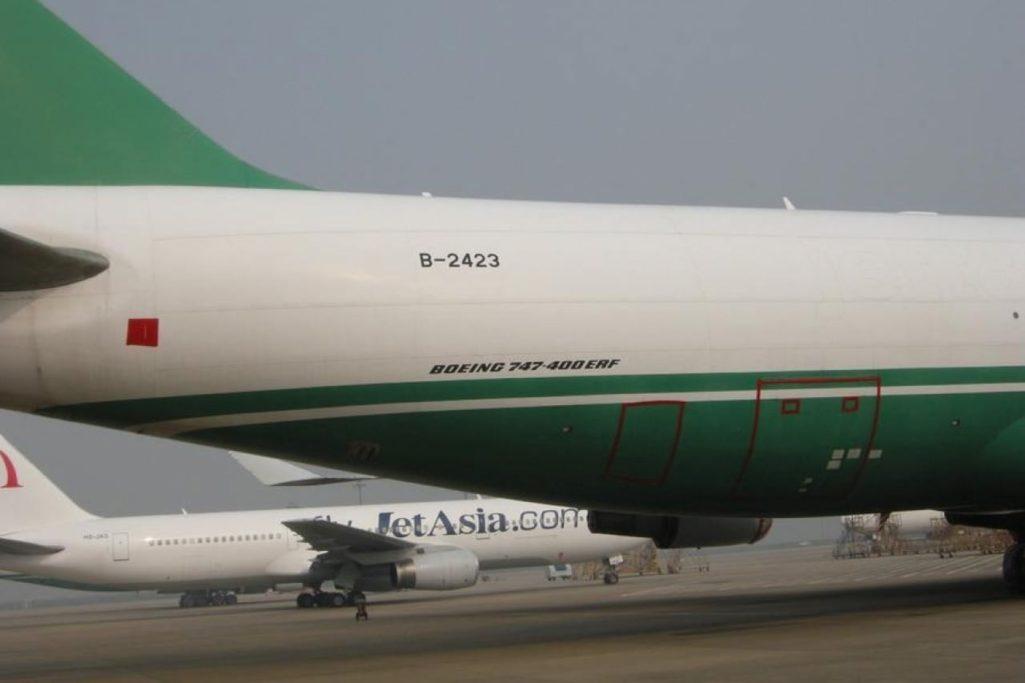 有钱人也爱逛淘宝!「3架波音747」淘宝上便宜出售!下标条件:要自备停机棚 -5a0926050d08e