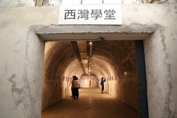中山大学开放隐藏百年「日军神秘隧道基地」体验穿越时空的历史轨迹!高雄港务局也曾在那办公 -5a0a53542ea10