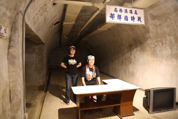 中山大学开放隐藏百年「日军神秘隧道基地」体验穿越时空的历史轨迹!高雄港务局也曾在那办公 -5a0a5354c012f