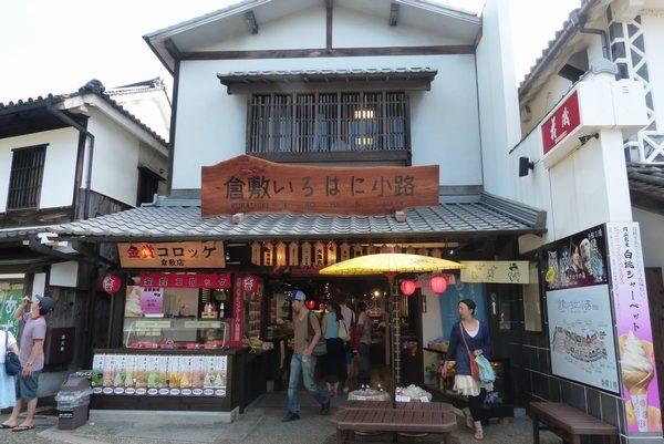 史上第一間「豆柴咖啡廳」!享受被滿滿「超萌Q版柴柴大軍」包圍...小心一進來就出不去啦!