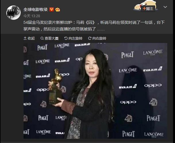 金馬得獎導演說了「這一句話」,讓中國嚇得「馬上切斷直播」!(影片)