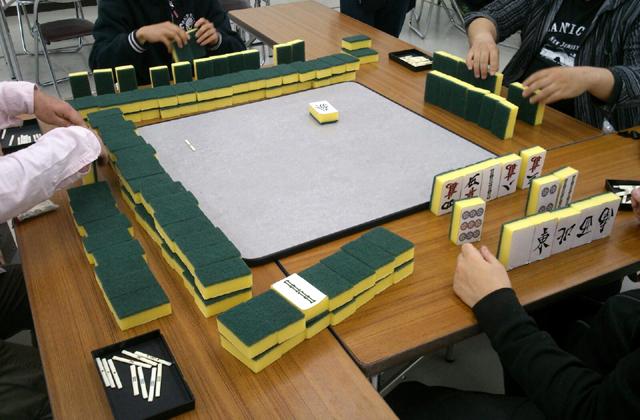 日本自製「菜瓜布巨型麻將」,讓網友噴笑:2大優點..