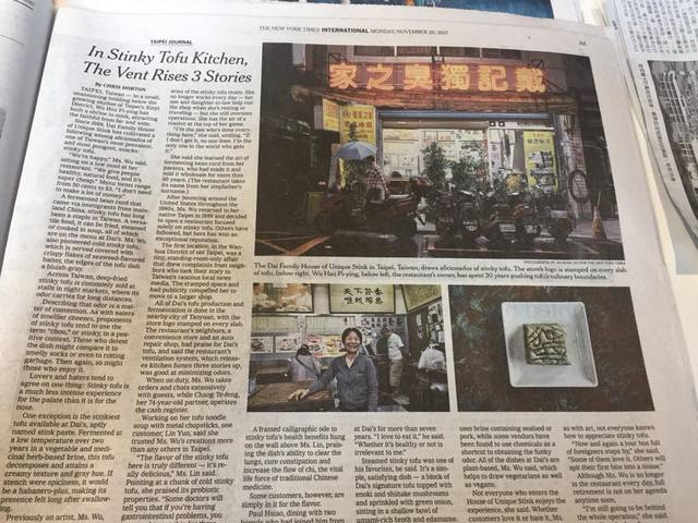 台灣臭豆腐登紐約時報「佔半個版面」,強國網友心碎了一地「明朝就記載是中國美食」再硬扯飯糰也是他們的!
