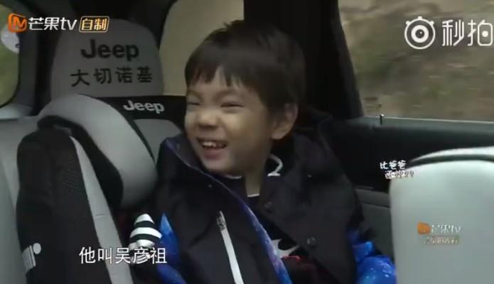 嗯哼问起自己为何叫Daniel?原因「全来自杜江的心碎」,竟是因为「吴彦祖的介入!」(影片) -77