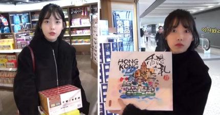 「吃貨女神」IU每次到機場都會狂買零食的祕密...終於揭開超暖真相!