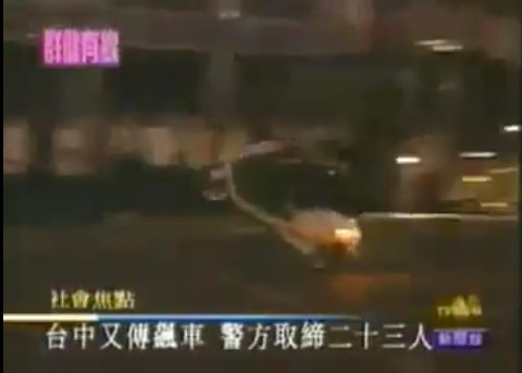 20年前「台灣飆車族當街演古惑仔」逞兇鬥狠爆表「半夜都不敢出門」!反觀現在的小屁孩...網笑了 (影片)