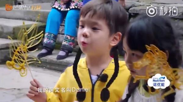 嗯哼问起自己为何叫Daniel?原因「全来自杜江的心碎」,竟是因为「吴彦祖的介入!」(影片) -d2883738
