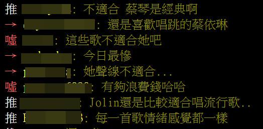 蔡依林「一開口就走音」,《甜蜜蜜》才唱第一句網友「傻在電視機前」但後面卻掌聲不停!(影片)