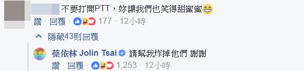 走音「被PTT酸民虐刑伺候」,蔡依林暴怒要炸掉批踢踢...小編急出現「送G賠罪天后」!