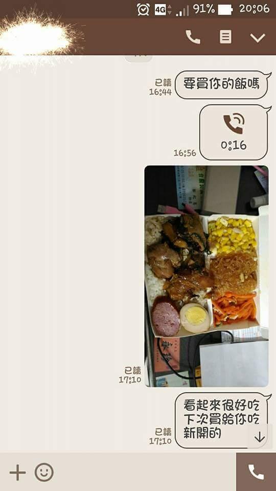 網友拍「好吃便當照」分享給老公,老公手滑貼錯「盪乳照」神回「這個也好吃」網友:還活著嗎?