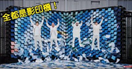 潮團「OK Go」運用567台印表機「同時不停印出」超美色彩,創出史上最療癒MV!(影片)