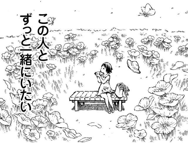 男生看了都会「缩一下」的超猎奇漫画《那个只是学长的G》,是一段「少女与G恋爱」的浪漫故事! -q5iSnaGVmKScqqQ