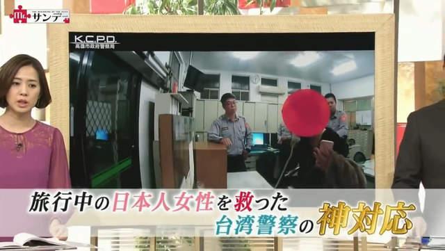 日籍女遊客玩到沒錢買機票當流浪漢!高雄警察「暖舉」引發全日本熱議,日網友:超丟臉!