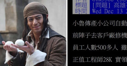 台灣低薪「慘到脫褲子都不夠」,南部網友「攤開薪資條」比慘...台北人在那根本貴族!