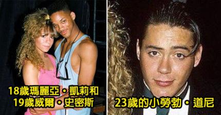 33張會讓你對他們的印象180度轉變的「名人青澀時代嫩照」!
