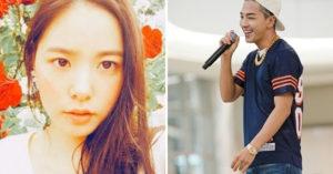 BIGBANG第一位人夫!太陽明年2月「牽手閔孝琳❤」,把愛人定下來「再安心入伍!」
